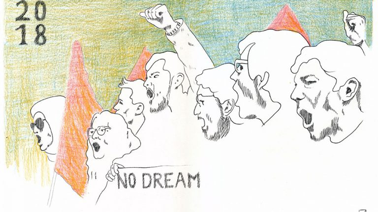2018: No Dream